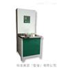 土工膜抗滲儀_土工合成材料耐靜水壓試驗儀