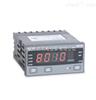 WEST溫度控制器P8010