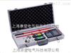 KT7900无线高压核相仪