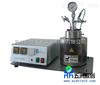 DCC光化学小型釜北京厂家 实验室用不锈钢釜