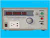 ET150数字泄漏电流测试仪