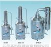 DZ-5/10/20不锈钢电热蒸馏水器用途