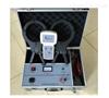 DFDS -S电缆识别仪