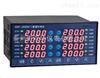 XMT-J800W系列8通道溫控儀表