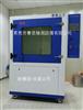 IPX9K防水试验机
