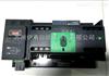 A9F38420施耐德万高双电源,施耐德变频器维修中心,施耐德原产地,施耐德母线,A9F38416