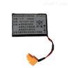 ZR系列 专用锂电池