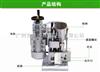 旭朗WYP-1.5涡轮式单冲压片机,高效出片压片机厂家报价