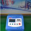 TC系列变压器智能控制台