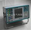 MD8831继电保护测试仪