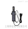 ETCR007AD交直流钳形漏电流传感器