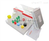 动物检验检疫试剂盒