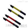 YD系列高压验电笔
