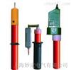 GDY-220KV高压交流验电器