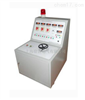 BZC-AII高低壓開關柜通電試驗臺