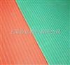MD柳叶纹橡胶板