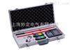 TAG8000無線高壓核相儀