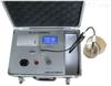 NDLY-DY-IV盐密度测试仪