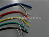 YVFR专供耐寒电缆低温环境下性能稳定