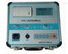 RTSD-1A電導鹽密測試儀
