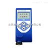 MC-2010A涂镀层测厚仪 镀锡层厚度测量