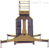 GTC 6A立缸式液压升降平台