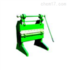 SM-703型手动折弯机