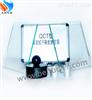 厚漆或腻子之稀稠度测试仪 QCT厚漆、腻子稠度测定器