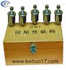 测定粘膜的回粘性 QNF型漆膜回粘性测定仪