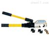 CYO-420A开口式液壓鉗(進口)