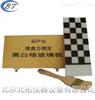 油墨、涂料的遮盖力测试仪 QZP型黑白格遮盖力