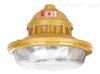 供应森本SBF6103免维护节能防水防尘防腐灯,三防灯
