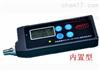BSZ-700轴承故障诊断仪