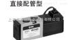 VK334-5D/SMC三通直动式电磁阀
