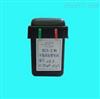BC5/2標准電池
