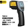TM910TM910多功能红外测温仪