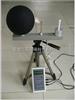 LY-09型黑球指数仪(SP00007036)