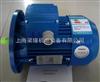 0.37KWMS7124清华紫光三相异步电机-中研紫光电机