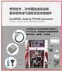 Gas100VRS中科仪元Gas100VRS油气回收在线监测系统