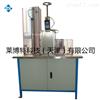 水平滲透儀/SL/T235-2012土工合成材料水平滲透儀