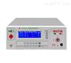 CS2676CH/2676CH-1程控絕緣電阻測試儀