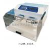 HMM-400A球型研磨仪、研磨机、粉碎机、样品容量10ml、出样尺寸5um