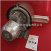 2QB810-SAH07污水处理曝气高压鼓风机