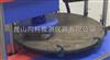 椅子脚轮试验机