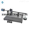 土工布厚度儀-產品規格