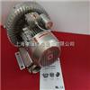 2QB 610-SAH26(3KW)纸业设备抽气泵,配套设备抽气高压风机,气体输送环形高压风机