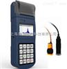 TV380 彩色屏幕便携式测振仪