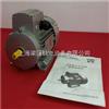 YS8024(0.75KW)YS8024,清华紫光电机,中研紫光传动电机,紫光铝合金电机