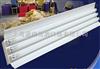 YQ120-D50/D65烟草散叶分级标准光源照明装置