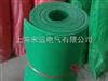 CZJD-L5mm厚绿色胶垫
